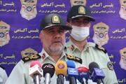 واکسن کرونا در ناصرخسرو فروخته میشود؟ | پلیس: برخورد کردهایم | طرح امنیت شبانه در میادین و معابر
