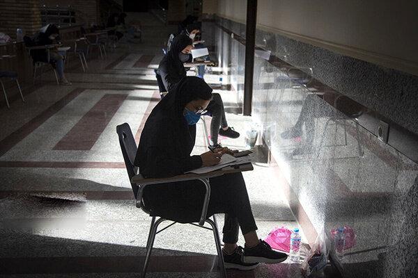 دانشآموز شیروانی