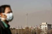 اینفوگرافیک | نکاتی برای مراقبت از خود در شرایط آلودگی هوا