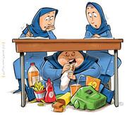 تناسب اندام دانشآموزان دختر چرا بیش از پسران است؟   ۳۰درصد دانشآموزان ایرانی چاق هستند   استانهای چاق و لاغر
