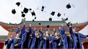 شرایط و ضوابط اعطای بورس برای تحصیل در چین | متقاضیان فقط ۵ روز فرصت دارند