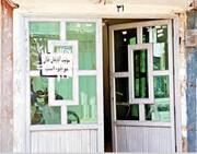 فعالیت خانهمسافرهای غیرمجاز در بانه ممنوع شد