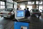 بازدید و دیاگ رایگان خودروهای بنزینی و گازسوز در مشهد