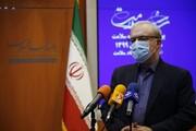 ویدئو | توضیحات وزیر بهداشت درباره محدودیت تردد در نوروز۱۴۰۰
