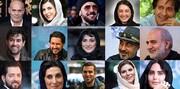بازیگرانی که تنور جشنواره فیلم فجر را داغ میکنند