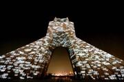 ویدئو | ویدئومپینگ در برج آزادی به یادبود قربانیان هواپیمای اوکراینی