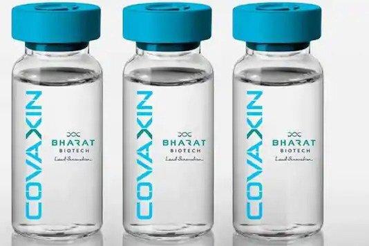 Covaccin
