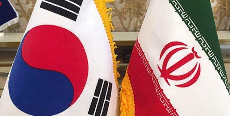 ادعای یک مقام کره جنوبی درباره موافقت آمریکا با پرداخت بخشی از پول ایران