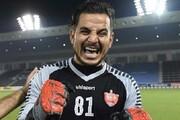 حامد لک بهترین دروازهبان لیگ قهرمانان آسیا