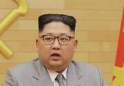 رهبر کره شمالی به ابراهیم رئیسی  پیام داد