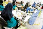 بهروزرسانی بانک اطلاعاتی زنان سرپرست خانوار