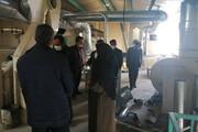 راهاندازی کارخانه آرد مهریز پس از ۱۲ سال تعطیلی