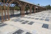 آرامستانهای قزوین همچنان تعطیل است