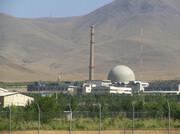 آیا ایران سوم اسفند بازرسان آژانس را اخراج میکند؟