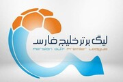 نتایج بازیهای لیگ برتر | صنعت نفت صدر را پس گرفت | تساوی فولاد و سپاهان