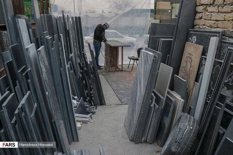 بازار داغ سنگ قبر در روزهای سرد کرونایی