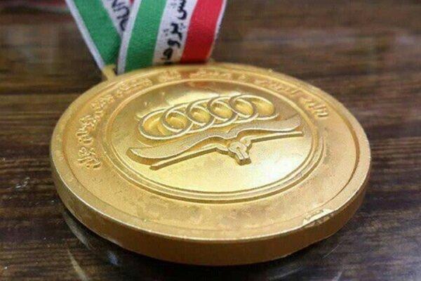 مدال المپیادهای دانش آموزانی