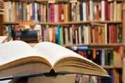 اجرای طرح تحویل کتاب در منزل در کهگیلویه و بویراحمد