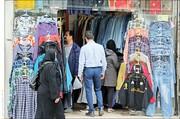 پایان کلیشههای اجتماعی درباره جنس دست دوم | بازارهای آنلاین کالای دست دوم در ایران و جهان رونق گرفتهاند