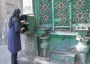 سقاخانه قاجاری تهران مرمت میشود