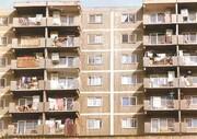 استقبال از پویش «ارتقای فرهنگ آپارتماننشینی»