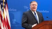 گزارش رویترز از منابع آگاه | پمپئو ایران را به همکاری با القاعده متهم میکند
