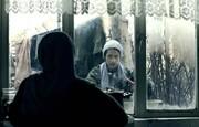 بوتاکس در فیلم فجر ۳۹ ارائه نمیشود