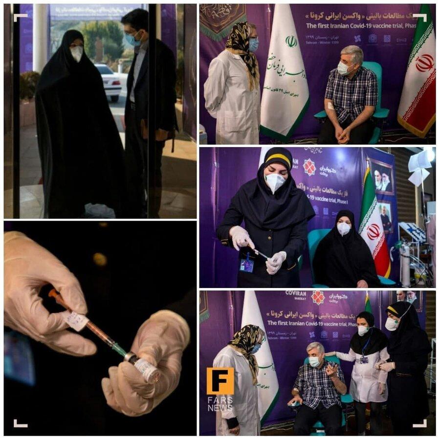 تزریق - واکسن کرونای ایرانی