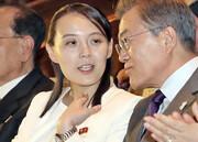 ابهام در سرنوشت خواهر پرنفوذ رهبر کره شمالی   تنزل رتبه یا برکناری؟