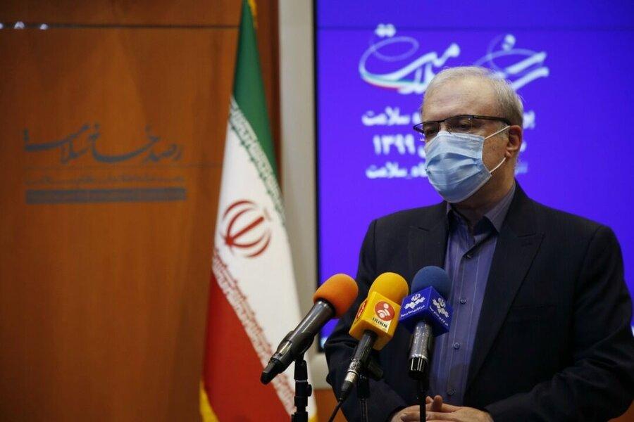 گلایه وزیر بهداشت: برخی هنوز بیتوجهی و لجبازی میکنند | از موفقترین تولیدکنندگان واکسن کرونا خواهیم بود