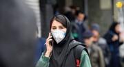 فوت ۲۸۳ بیمار کرونا در ۲۴ ساعت گذشته | تعداد شهرهای آبی به صفر رسید