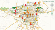 آسمان تهران بالاخره نارنجی شد | پایتختنشینان امسال ۱۰۴ روز هوای آلوده تنفس کردهاند