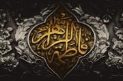 هدف حضرت زهرا(س) از بازپسگیری فدک چه بود؟