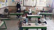 کلاسهای حضوری مدارس با ۱۰ نفر دایر میشود