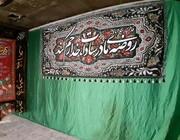 مراسم عزاداری شهادت حضرت زهرا(س) مجازی برگزار میشود