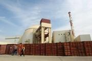 بیانیه سه کشور اروپایی درباره تولید اورانیوم فلزی در ایران