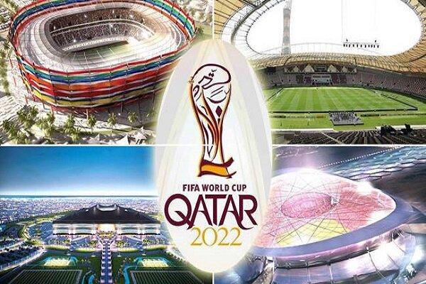 جام جهانی 2020 قطر