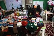 راهاندازی بازارچه محلی در کوهک