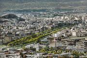 احداث شهر جدید در خرمآباد