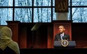 وقتی اوباما به آیاتی از قرآن اشاره کرد