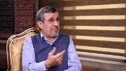 احمدینژاد: برای توزیع یارانه تهدید به زندان شدم | گفتم یارانه پول امام زمان است چون...