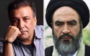 عبدالرضا اکبری: بازی در نقش امام خمینی را دوست دارم