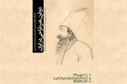برگزاری نمایشگاه مجازی دو قرن هنر طراحی در ایران