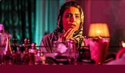 ویدئو | گل سوم استقلال در پشت صحنه خودکشی سحر در سریال آقازاده!