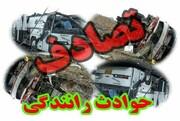 تصاویر | تصادف در جاده سپیدار