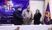 برگزیدگان جایزه ادبی فلسطین معرفی شدند