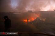 تصاویر | آتشسوزی گسترده در خیابان شوش تهران