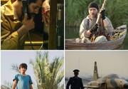 فیلمهای استراتژیک فجر ۳۹ | تریلر سیاسی و دفاع مقدس تا قهرمانی و کودک و نوجوان