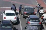 اینترنت نیمبها برای آموزش آنلاین ترافیکی