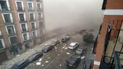 انفجار مهیب در مادرید پایتخت اسپانیا | دلیل حادثه معلوم نیست